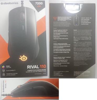 Компьютерные мыши - Кыргызстан: Продаю новую мышь для геймеров Steelseries Rival 110.Cенсор TrueMove1