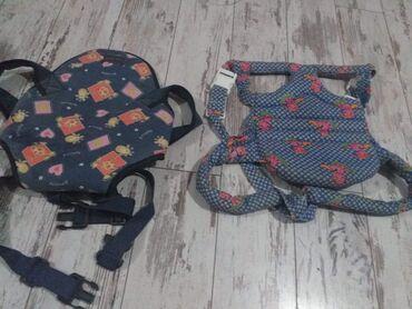 Nosiljka - Srbija: Nosiljka za bebe od 2 meseca do 1god