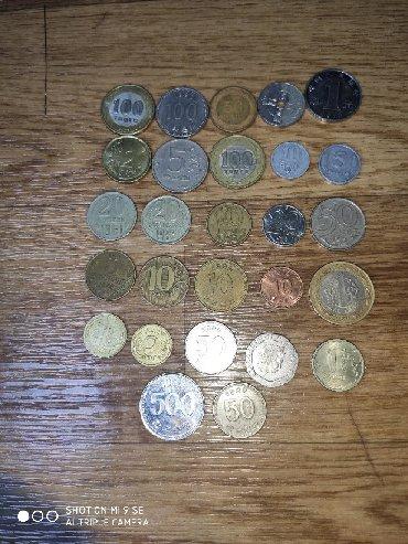 10 рублевые юбилейные монеты в Кыргызстан: Набор монет