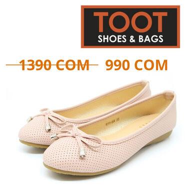Toot shoes&bags балетки женские артикул: xp611-5a (3) цвет: розовы