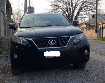 желтый lexus в Кыргызстан: Lexus RX 2010