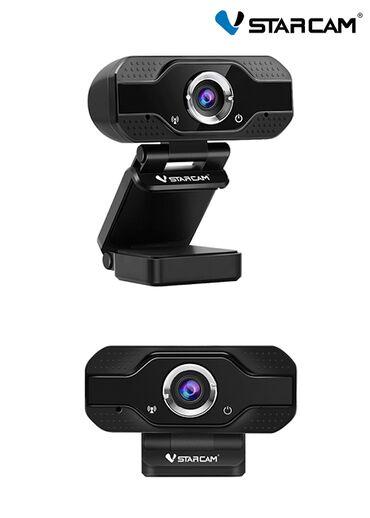 Веб-камеры высокой четкости VSTARCAM CU3 1080P Full HD USB Camera 2.0