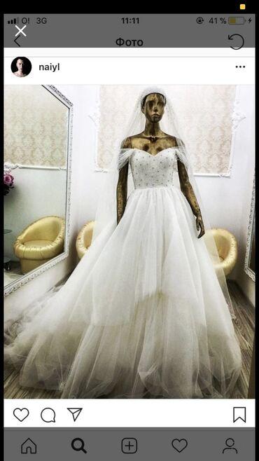 Свадебное платье после химчистки, 36 размер. Дизайнер Наиль Байкучуков