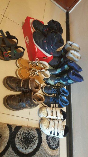 Adidas cipele - Srbija: Rebook cizme 26,5 prodate Adidas superstar patike 27 zute zimske h&amp