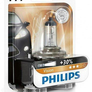 Автомобильные лампы примиум класса Philips Vision обеспечивают на 30%  в Бишкек