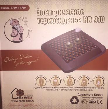 hb salfetki в Кыргызстан: Турманиевое термосиденье с нефритовыми плафонами HB-910 Прекрасный спо