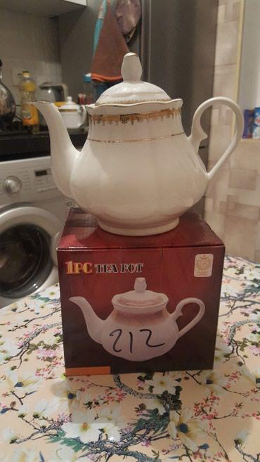 Чайник новый в упаковке. в Bakı