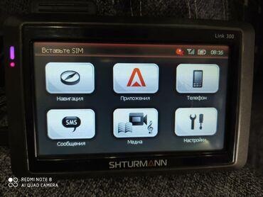 карты памяти memorystick micro m2 для навигатора в Кыргызстан: Штурман GPS навигатор для таксистов.Поддерживает сим карту и флэшку. В