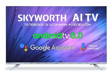 смарт тв 32 в Кыргызстан: Телевизоры SkyworthАндроид 9 43 дюм 110 см диогональсмарт тв андроид