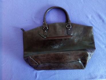 Personalni proizvodi | Batajnica: Zenska torba David Jones