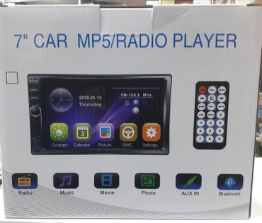 Monitor Kubik MP5 IN USB IN AUX IN Bluetooth IN в Bakı