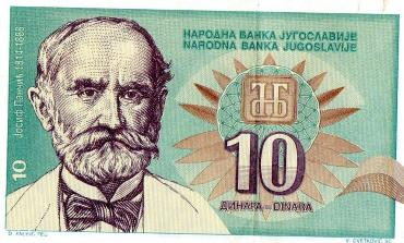 1994. Josif pancic - Belgrade