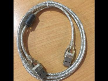 Удлинитель USB, б/у ,длина 1.3 метра. в Бишкек
