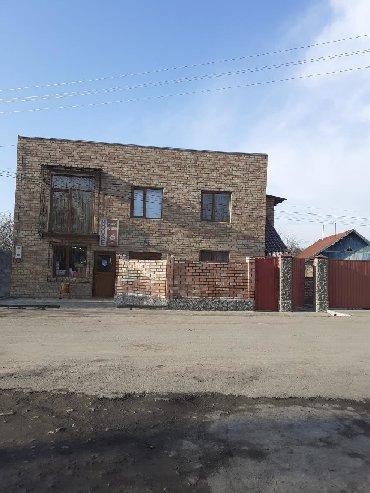 volkswagen 7 в Ак-Джол: Продам Дом 168 кв. м, 7 комнат