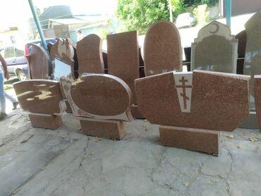 фонтан из мрамора в Кыргызстан: Изготовление овалов с фото, Облицовка надгробий, Изготовление табличек | Габбро | Установка, Оформление