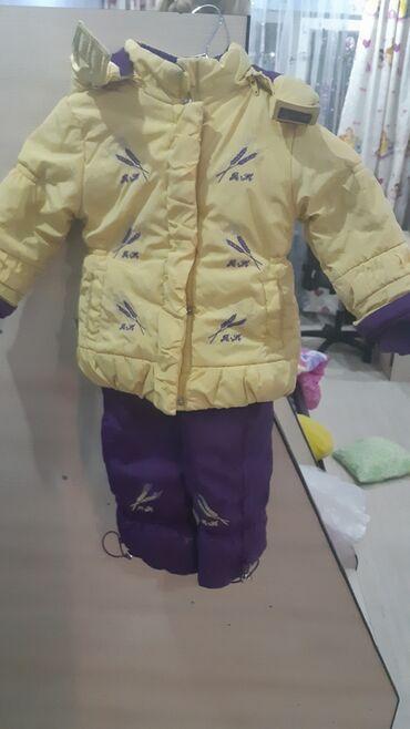 Продаю зимний набор куртка и комбенизон на 1,6 - 2 года. В идеальном