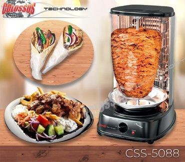 Vetikalni roštilj-ColossusZA LJUBITELJE UKUSNE HRANEVERTIKALNI GRILL