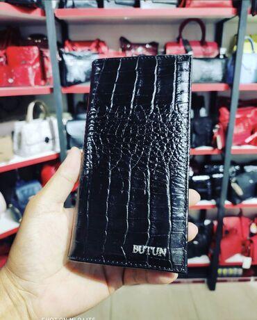 Мужские кошельки от фирмы Butun,прямые поставки,на заказ в двух