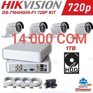 Ip-камеры-до-300-м-night-vision - Кыргызстан: Установка видеонаблюдения для дома,офиса,квартир,складских