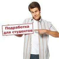ОсОО Металлопрокатный завод им. М.В. в Бишкек