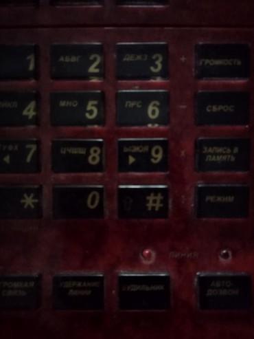 Купить сотовый телефон бу - Кыргызстан: Многофункциональный телефонный аппарат, пр-во Россия. с автоматическим
