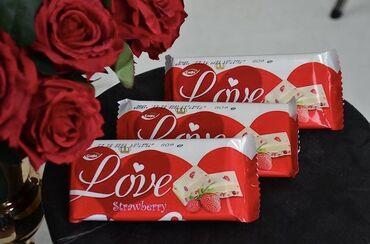 шоколадный букет в Кыргызстан: Сладости из Турции!!! Приглашаем к сотрудничеству оптовых представител