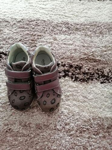 ������������������������������ ���������KaKaoTalk:PC53���24������ ������������ - Srbija: Prodajem cipele za devojčice Ciciban broj 24. Očuvane i malo nošene