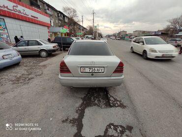 белое платье больших размеров в Кыргызстан: Mercedes-Benz C-Class 1.8 л. 1994 | 437256 км