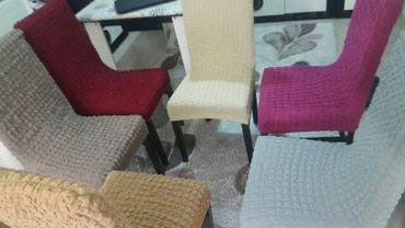 чехлы на стулья товар из турции доставка бесплвтно оптом и в розницу в Бишкек