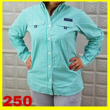 женская рубашка размер м в Кыргызстан: Женские рубашки  Цена 250 сом Размеры М-L Производство Индия Во всех ф