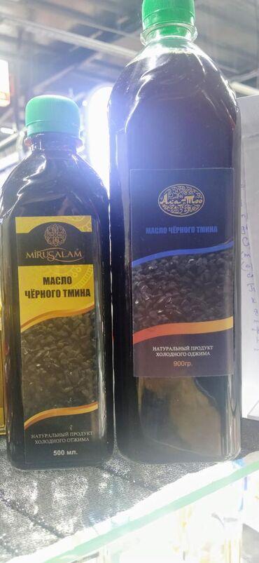 Масло черного тмина – поистине уникальный продукт:Оно обладает