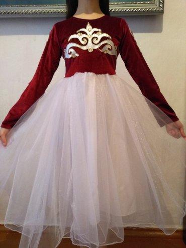 Национальное платье  одевали 1раз 1500 в Бишкек