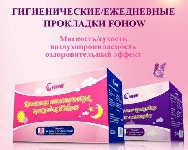 функциональные плечевые накладки fohow с аромачипом в Кыргызстан: Женские гигиенические прокладки Fohow Феникс