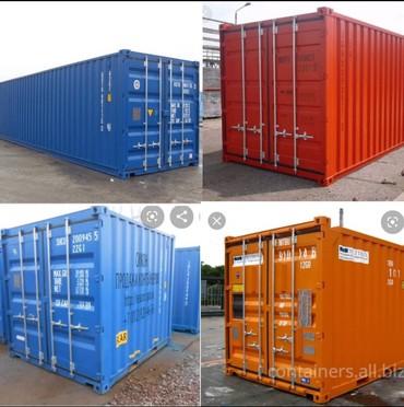 склад носков в Кыргызстан: Склад Сдаю контейнер под склад, под кладовку, под временное хранилище