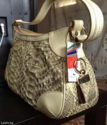 Продаю сумку из настоящего питона в Бишкек