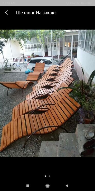 Мебельные услуги - Ак-Джол: Изготовление лежаков и не только для бассейнов!! Сварочные