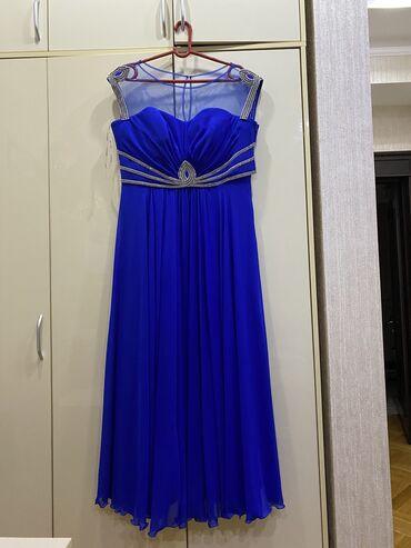 вечернее платье 54 размера в Кыргызстан: Вечернее платье от CosmoBella 54 размера
