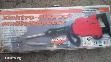 Продаю отбойный молоток электрический. Производство Германия. Абсолютн в Бишкек