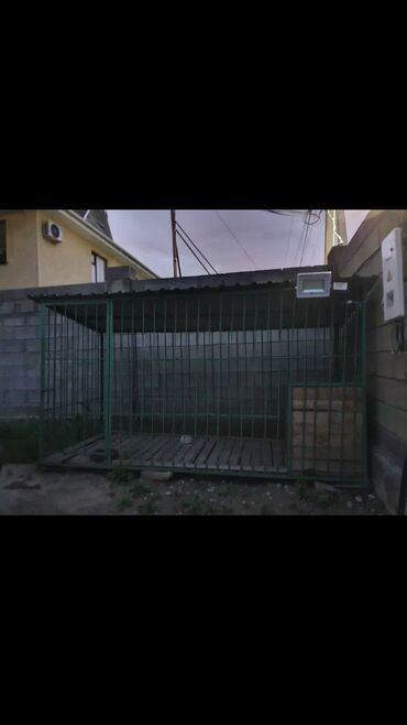 Собаки - Бишкек: Продам вольерВольер с будкой внутри!Пойдёт и для крупных пород