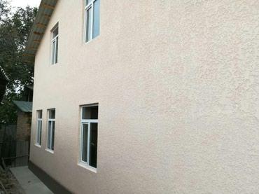 Продаю два дома на одном участке. в Бишкек