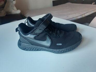 Decija obuca - Srbija: Decije original Nike kupljene u julu,kupili smo ih knap,tako da ih