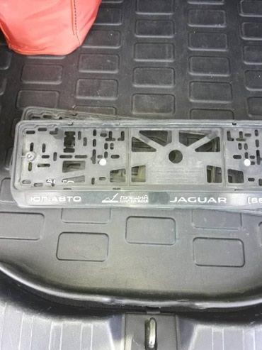 Jaguar - Кыргызстан: Jaguar