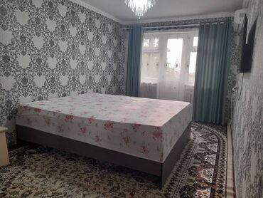 Недвижимость - Джалал-Абад: Сдам 1 комнатную квартиру посуточно, по часам!Чтобы легче нас найти
