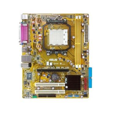 M2N-MX SE Plus PCI-EX 2DDR2 4USB Вместе с в Бишкек