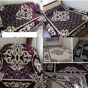 постельное белье туркменистан оптом в Кыргызстан: Магазин Туркменского текстиля Постельное бельё 100% хлопок Полотенца