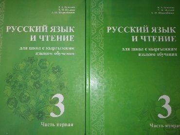 Спорт и хобби - Талас: Книги 3 и 4 класса. 6 книг