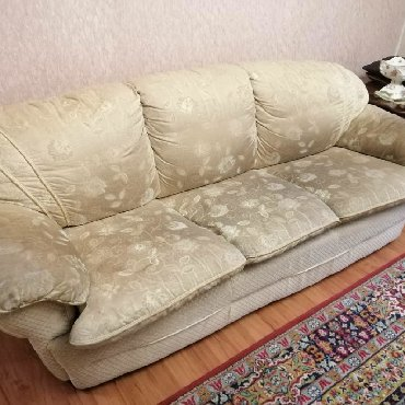 Клининговые услуги в Кыргызстан: Химчистка мягкой мебели