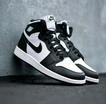- Azərbaycan: Nike Air Jordan