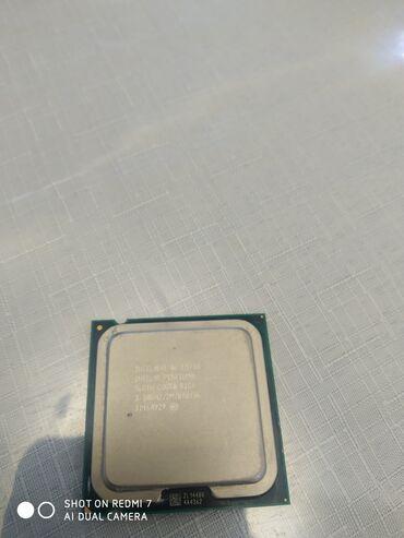 Срочно!!!Продаю процессор работает хорошо