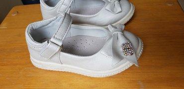 спортивная-мужская-обувь в Кыргызстан: Детская туфли новые мягкие разм. 25